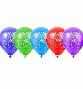 Набор шаров С Новым годом