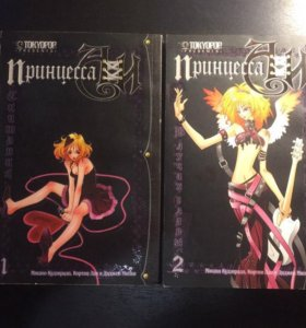 манга Принцесса Аи 1 и 2 тома
