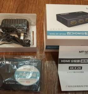 4 port HDMI разветвитель 4Kx2K splitter MT-SP104M