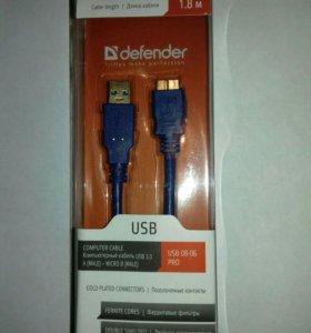 Кабель Defender USB 3.0 А (Male) - micro B (Male)