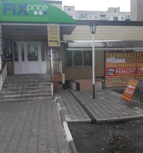 Комиссионный магазин электронной техники