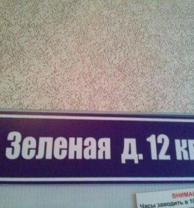 Таблички на дом от 300 рублей