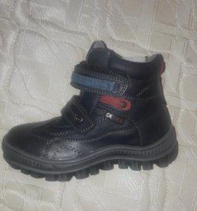 Обувь для мальчика новые