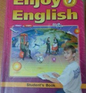 Учебник по Английскому языку.