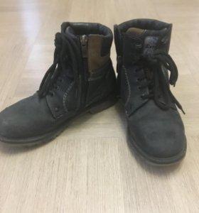 Обувь детская зимняя