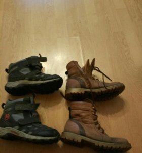 Ботинки демисезонные зимние