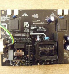 блок питания+инвертор LCD056 REV 2,0