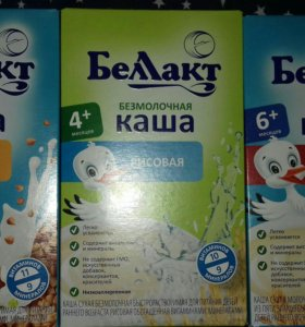 Каша Беллакт, Nestle
