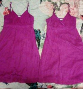 Два одинаковых платья, фуксия