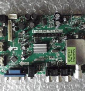 Майн T.MS18VG.72B 1202