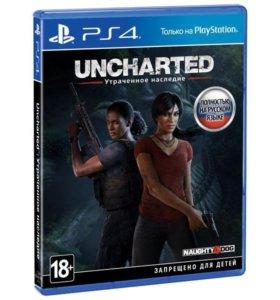 Видеоигра для PS4 . Uncharted: Утраченное наследие