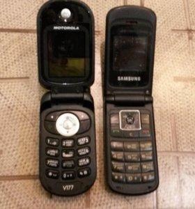 Телефоны рабочие