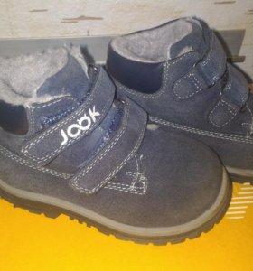 Детские ботинки 23 размер