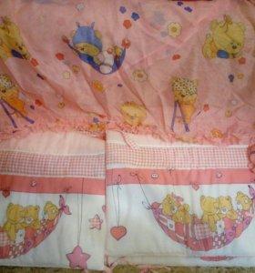Бортики и балдахин кроватку