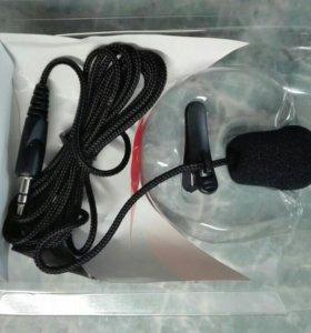 Микрофон Dagee