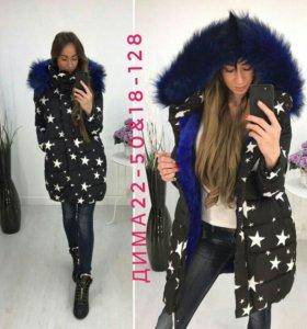 Зимняя куртка со звездами(44,46,48)