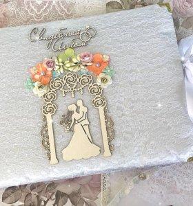 Свадебный фотоальбом на заказ