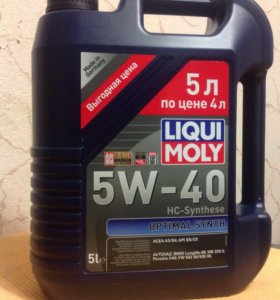 Liqui Moly Optimal Synth 5w-40 , 5литрв