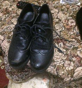 Туфлы