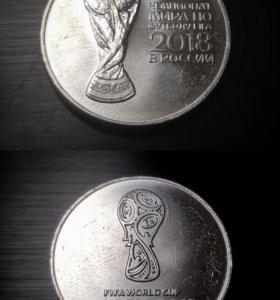 Памятная монета 25 рублей fifa 2018 (кубок и лого)