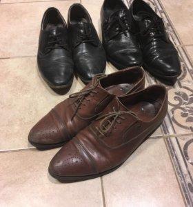 Обувь детская, подростковая