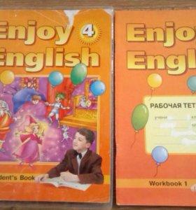 Учебник и рабочая тетрадь Английский язык