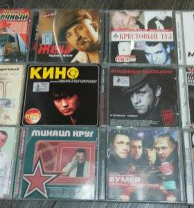 Аудио компак диски CD музыка