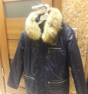 Зимняя куртка (на ребёнка)