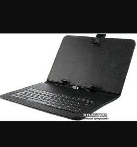 Чехол - клавиатура для планшетов 10 и 10.1 дюймов