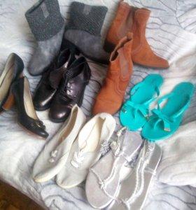 Обувь пакетом