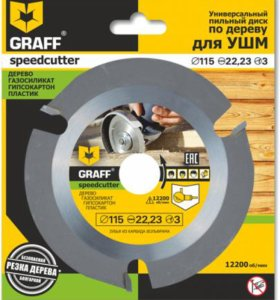 Пильный диск по дереву для УШМ GRAFF 115*22,23мм