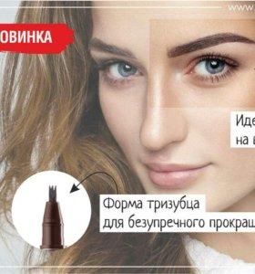 ФЛОМАСТЕР ДЛЯ БРОВЕЙ Brow Liner