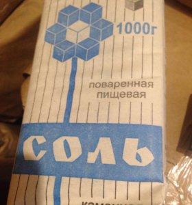 Соль Украина