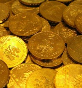 Скупаю золото