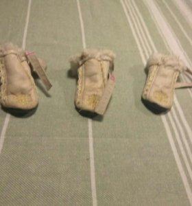 Ботиночки для собачки, 3шт