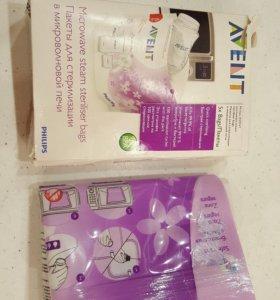 Продам пакеты для стерилизации Avent