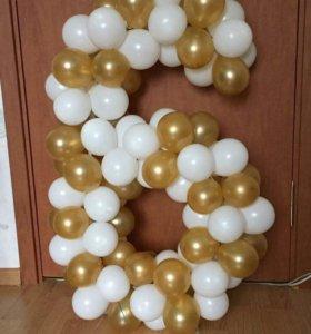 Универсальная цифра из шаров на праздник