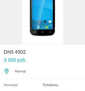 Dns s4502
