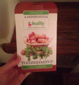 Топинамбур со стевией