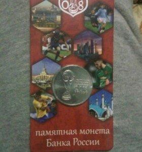 Памятная монета чм2018