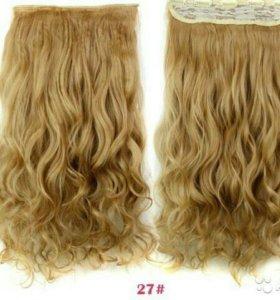 Волосы на заколках цельные