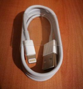 Оригинальный кабель iphone/ipad