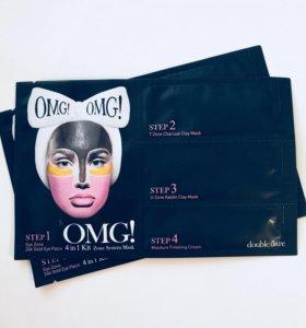 Четырёхкомпонентная маска Double Dare OMG!