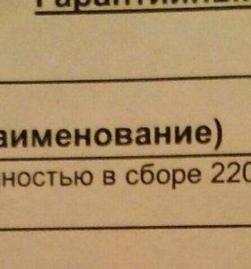 ГБЦ на Хундай Старекс