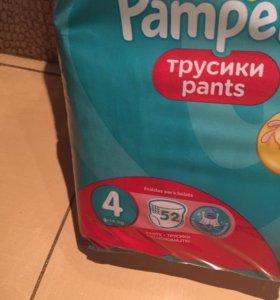 Новые памперсы pampers трусики 4