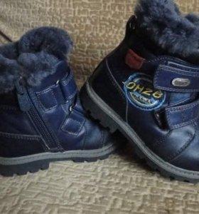 Ботинки на мальчика (зима)