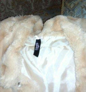 Домашней костюм ловелле