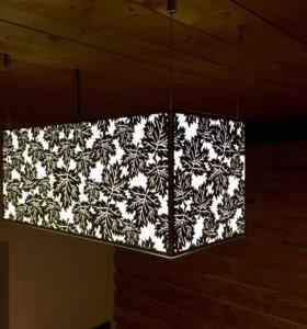 Светильник-люстра