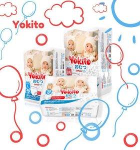 Подгузники YOKITO Premium качество