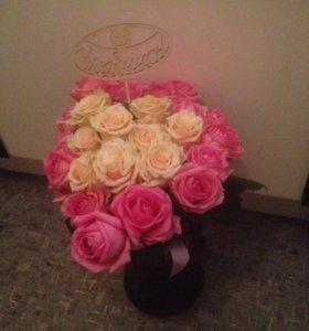 Букет из роз +подарок
